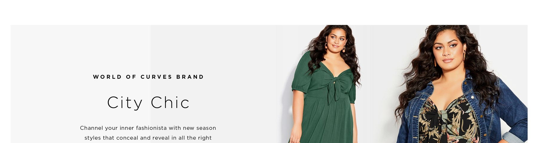 World of Curves Brand - City Chic